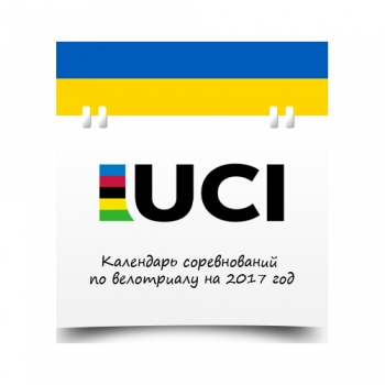 12-single-default-UCI.jpg